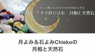 月よみwebシリーズに投稿!